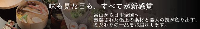 TOPバナー_千里山荘